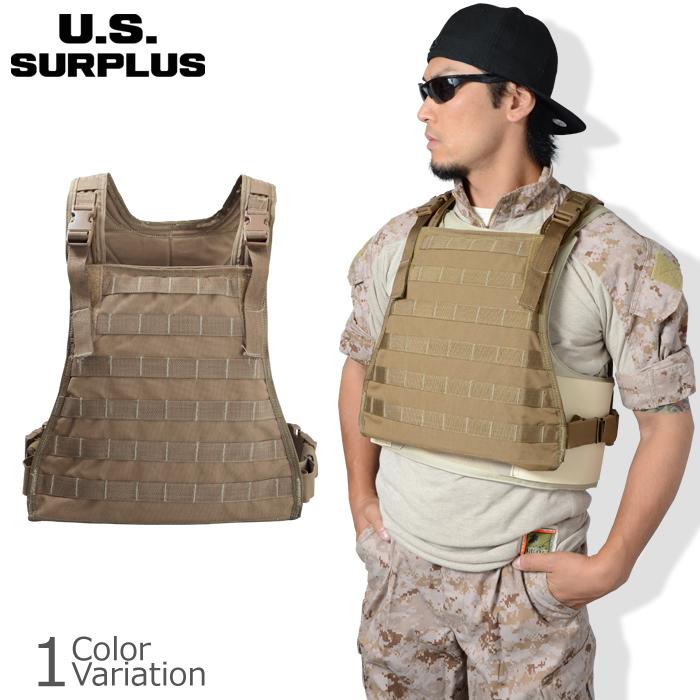 U.S SURPLUS(USサープラス) 米軍放出未使用品 FSBE MBSS プレートキャリア