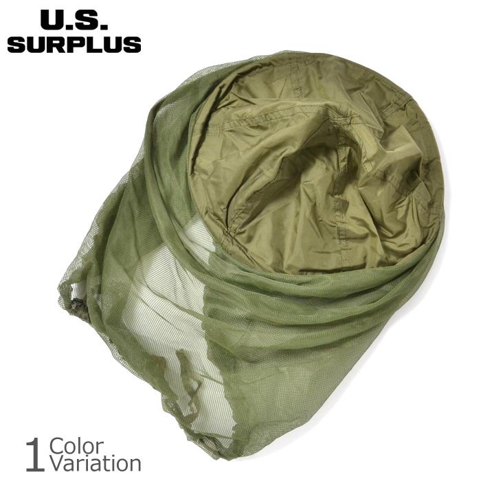 蚊帳 即日出荷 キャンプ アウトドア 虫 登山 ジャングル U.S USサープラス 通販 ヘッドネット ヘルメット用 SURPLUS