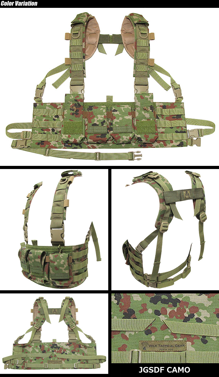 VOLK TACTICAL GEAR (Volk tactical gear) LOWPROFILE CHESTRIG low profile chest rig