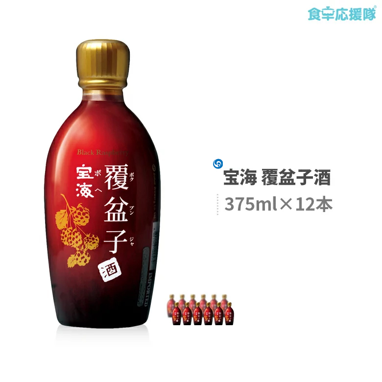 ミネラル類やビタミンを含んでいる甘酸っぱい味と香りか特徴の健康酒です お買得 宝海 卓出 覆盆子酒 375ml×12 韓国お酒 ボヘ ボクブンジャ酒 野いちご酒