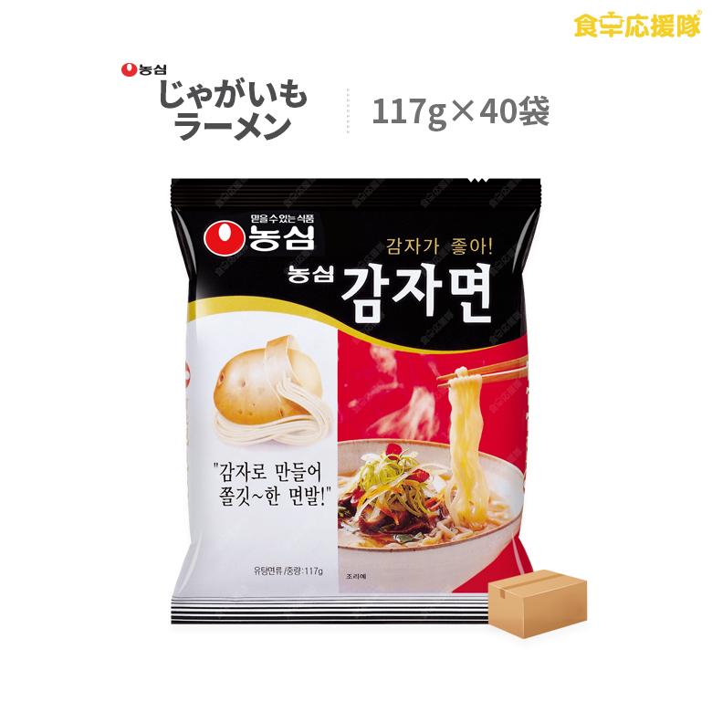 モチモチジャガイモのラーメン 品質保証 じゃがいもラーメン 40個 1ケース スピード対応 全国送料無料 韓国ラーメン カムジャ麺 農心