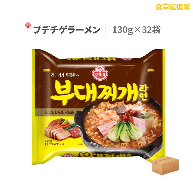 送料無料 オットギ プデチゲラーメン 32袋パック 韓国ラーメン