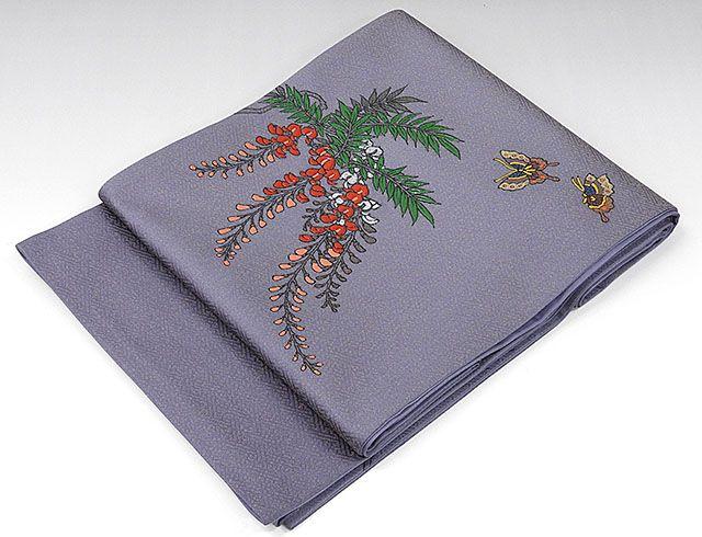 袋帯 未着用超美品 正絹 蝶々草葉模様 袋帯 未使用 新古品