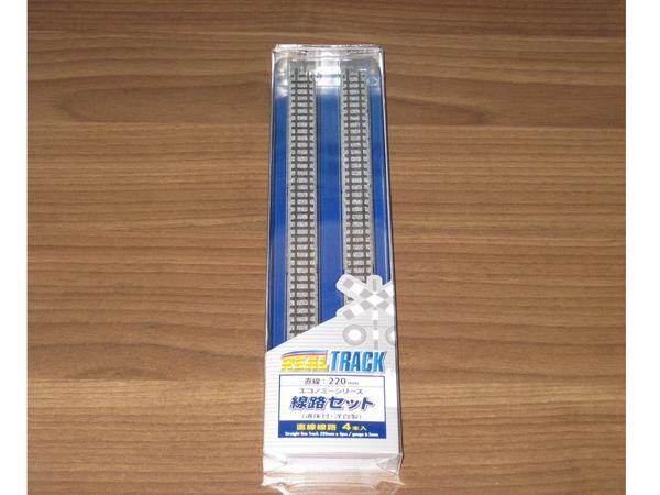 (毎週50点値下げ中!!)正直屋は安い!!(≧▽≦)ゝ他にもお得な商品多数御座います♪ ZJ REAL TRACK エコノミー 線路セット Z302-03』直線・大)220mm