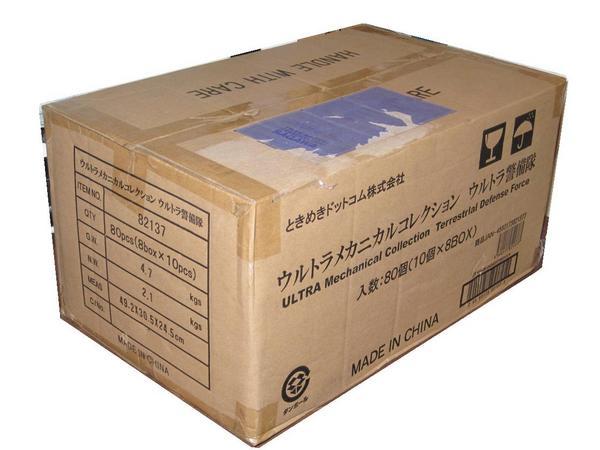 1カートン(80個)ウルトラメカニカルコレクション ウルトラ警備隊