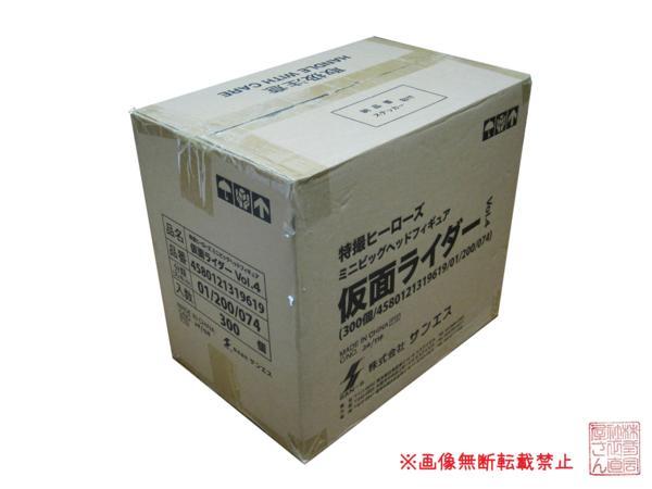 1カートン(300個)『特撮ヒーローズ 仮面ライダーVol.4』
