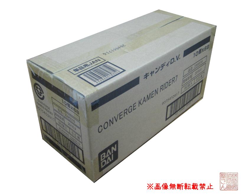 1カートン(60個入り)バンダイ『CONVERGE KAMEN RIDER 7  仮面ライダー コンバージ7』