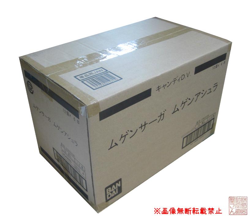 1カートン(72個)バンダイ『ムゲンサーガ ムゲンアシュラ』★新品未開封★