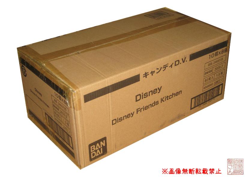 1カートン(80個入り)バンダイ『DisneyFriendsKitchen』★新品未開封★