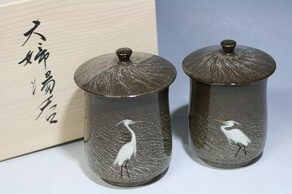 現川焼 臥牛窯「白鷺夫婦湯呑」がお買い得価格で 湯呑 陶器!