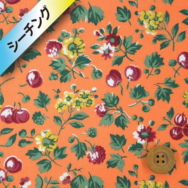 自由印刷(Wild Cherry柳丁)粗野的櫻桃