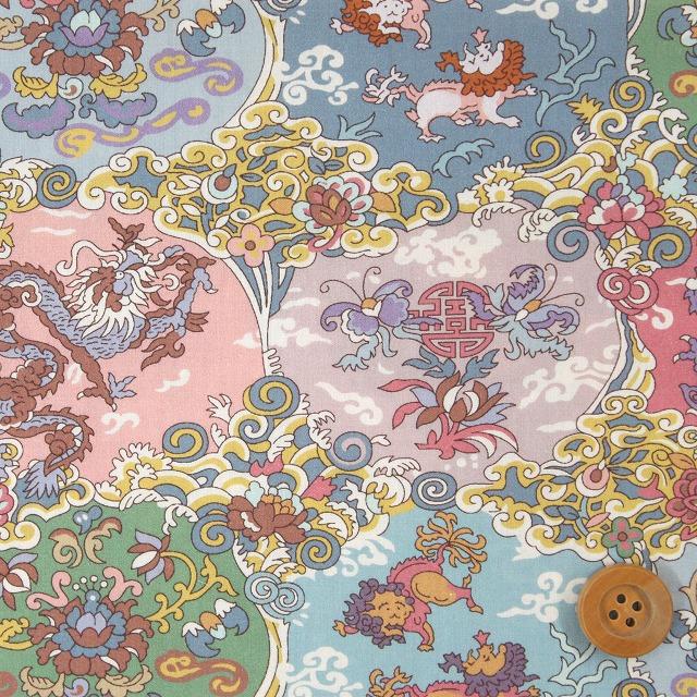 自由印刷架子貸款(Dog and Dragon狗·和·龍)粉紅&黄色