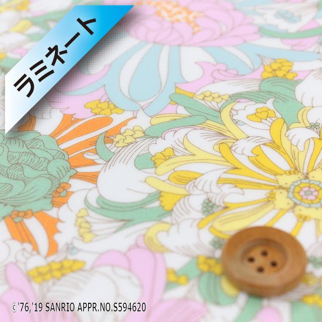Hello Kitty×自由印刷(Candy Flowers糖果·花)綠色&黄色