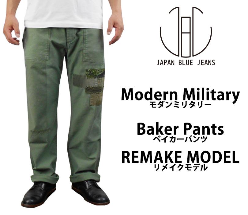 JAPAN BLUE JEANS(ジャパンブルージーンズ)ユーティリティ ストレート US ARMY メンズ ベーカー ワークパンツ「モダン ミリタリー リメイク ベイカー パンツ」 J273111 RE1 日本製10P30May15
