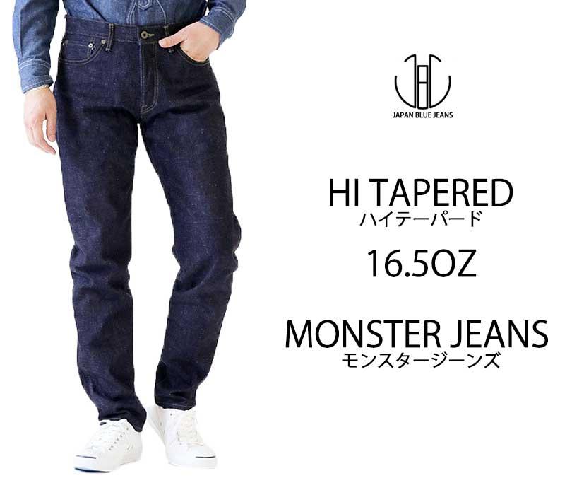 JAPAN BLUE JEANS(ジャパンブルージーンズ)メンズ デニム 16.5oz ヘビーオンス ヴィンテージ セルヴィッチ「ハイテーパード モンスター ジーンズ」JB0612 日本製10P30May15