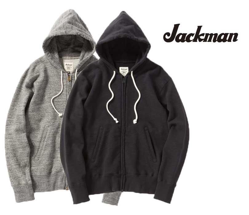 JACKMAN ジャックマン 保証書付き 人気 新色 メンズ レディース ユニセックス 無地 長袖 フード「GG杢 ベーシック スウェット パーカ」高品質 日本製 JM7873