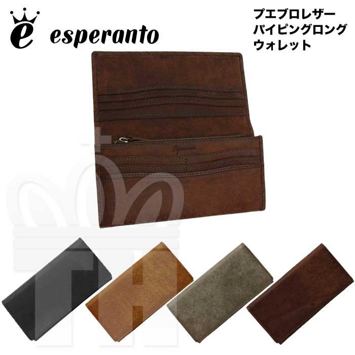 エスペラント esperanto 人気 本革 イタリアンレザー 長財布 [プエブロレザー パイピング ロング ウォレット] ESP-6210 日本製