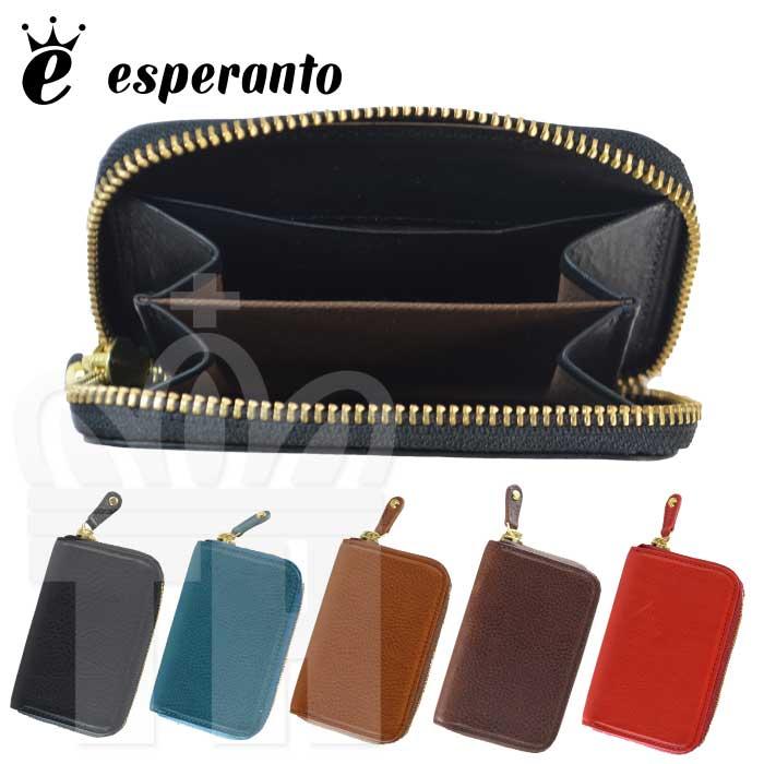 エスペラント esperanto イタリアレザー 小銭入れ 名刺入れ「ミネルバボックス ラウンドジッパー レザー カード & コインケース」メンズ レディース ユニセックス ESP-6476