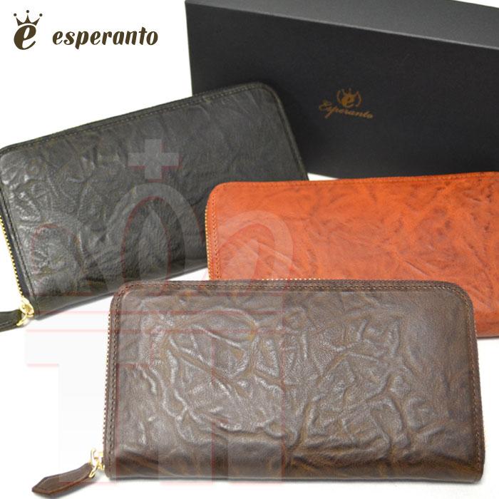 エスペラント esperanto メンズ レディース ファスナー 長財布 オリジナルレザー [エスペラントレザー ラウンドジッパーウォレット] 日本製 ESP-6282