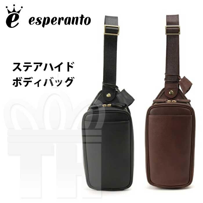 エスペラント esperanto 日本製 ジャパンレザー 人気 本革 ウェストバック [ ステアハイド レザー ボディバッグ ] ウエスト ポーチ 迷彩 カモフラージュ ESP-6460