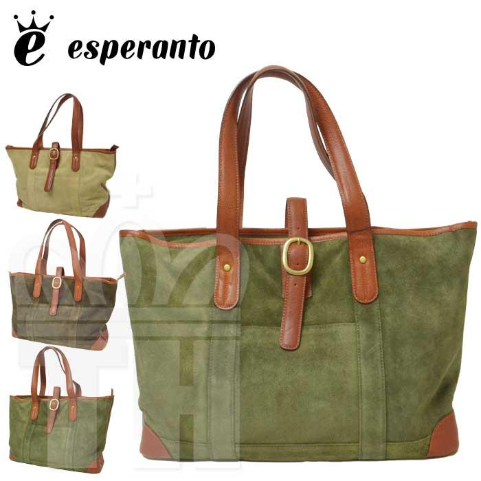 エスペラント esperanto レザーバッグ バイカラー「TIGRI × SUEDE TOTE BAG チグリ×スウェード トートバッグ」ESP-624610P30May15