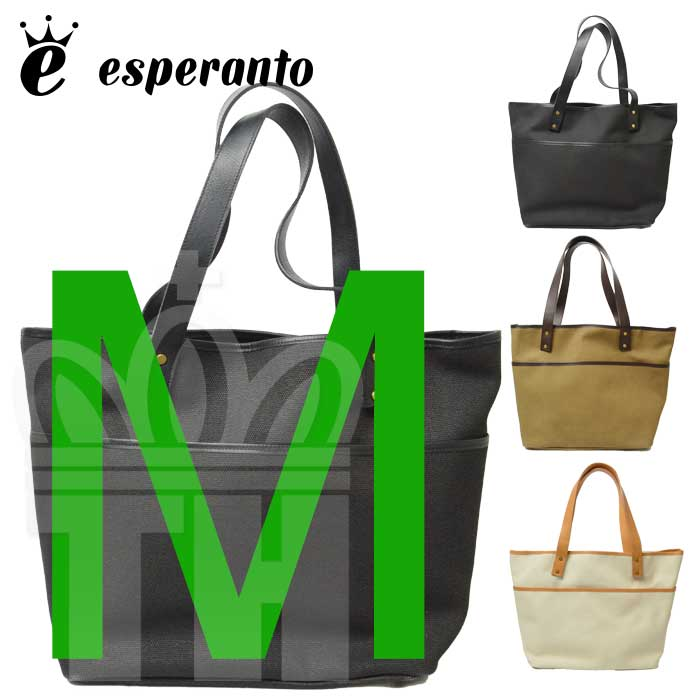 エスペラント esperanto ショルダーバッグ メンズ レディース ユニセックス TOTE BAG Medium ハンプ X リバース トートバッグM日本製 ESP 6332 RCPqzGUSVpM