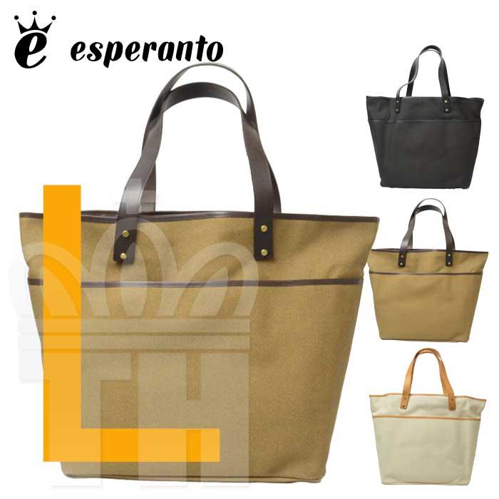 エスペラント esperanto バッグ「TOTE BAG Large ハンプXリバース トートバッグ (L)」ESP-6333