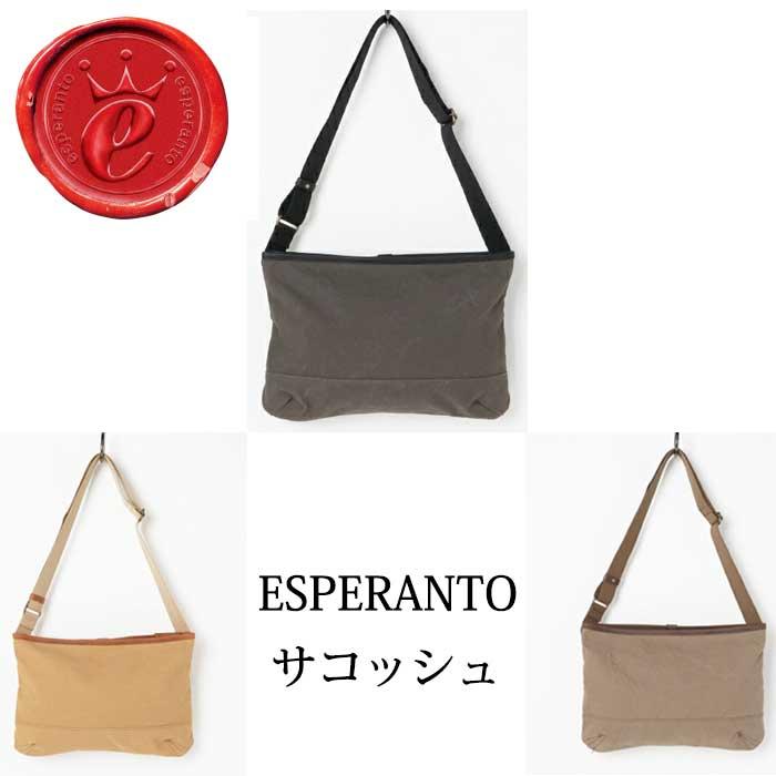 エスペラント esperanto 新作 人気 メンズ レディース ユニセックス コーデュラ 本革「タンニン染め 9号帆布 サコッシュ バッグ」ポーチ ミニバッグ ボディバッグ 鞄 日本製 ESP-6543