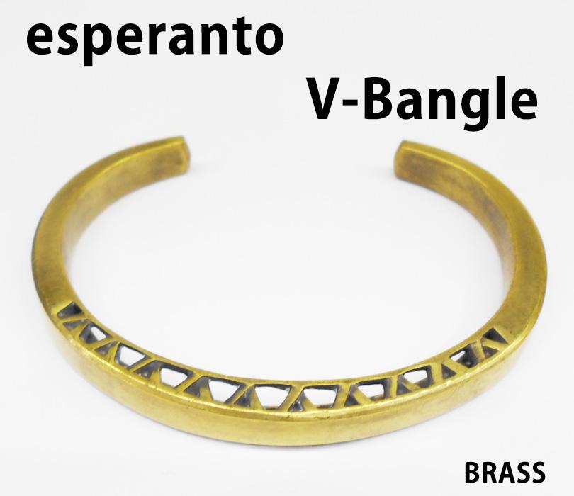 エスペラント esperanto 限定 日本製 ブレス バングル ビンテージ アンティーク アクセサリー ゴールド 真鍮 ブラス [ フラット V ブラス バングル ] メンズ レディース フリーサイズ brass EM-735B