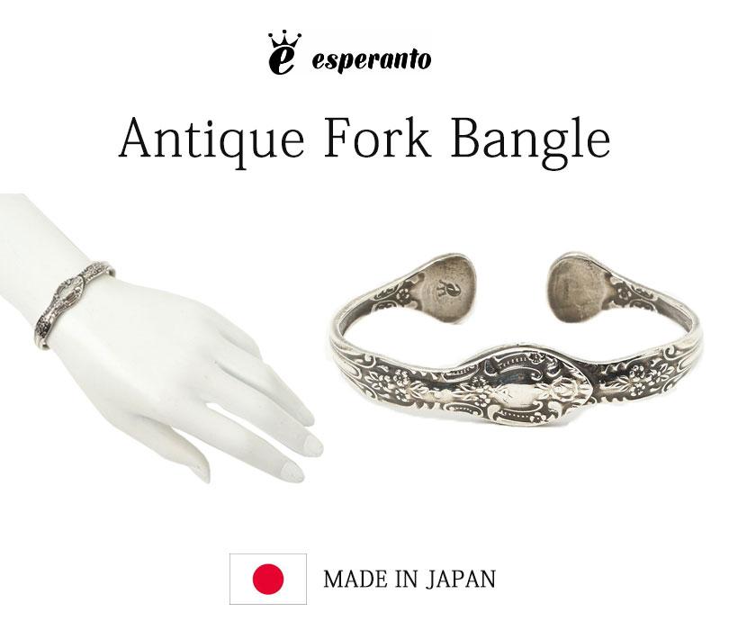 エスペラント esperanto 日本製 ブレス バングル ビンテージ アクセサリー [ アンティーク フォーク シルバー バングル ] メンズ レディース フリーサイズ SILVER925 EM-687B