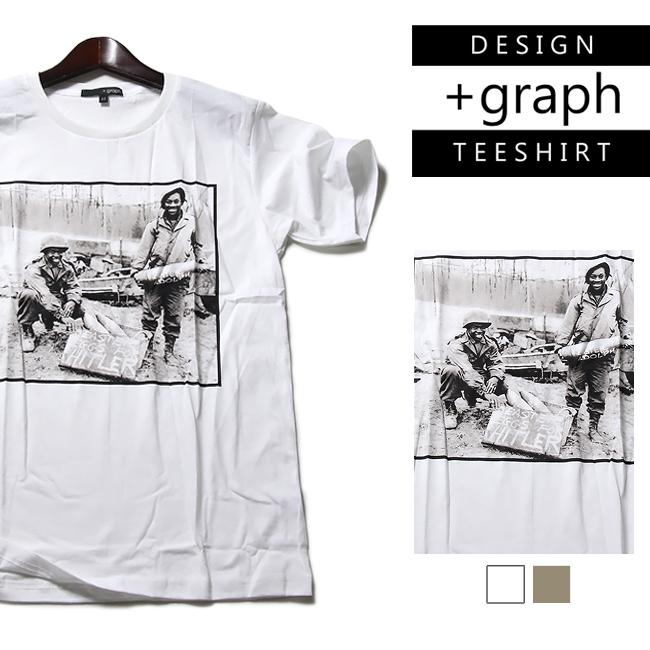 日本最大級の品揃え グラフィックTシャツ 白 黒 デザインTシャツ パロディTシャツ メンズ Tシャツ レディース トップス 半袖 夏 春夏秋冬用 ストリート系 笑えるTシャツ コットン100% 茶色 本物 個性的 戦争反対 +graph おもしろTシャツ M-L白
