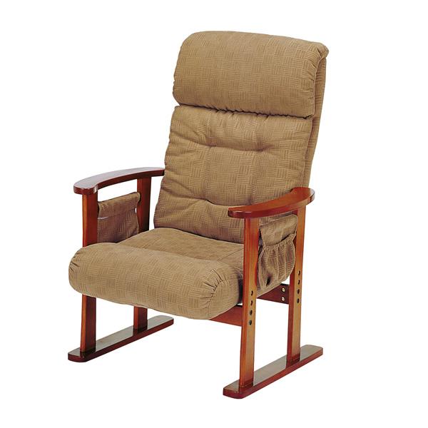 【送料無料】即納可能】大人気ファブリック張りハイバックチェア高座椅子リクライニングチェアガス圧式無段階リクライニングイス1人掛けソファーらくらくチェア介護椅子リクライナー安楽椅子やすらぎチェア木製肘掛椅子1人掛け椅子座り心地良いパーソナルチェア敬老の日贈答