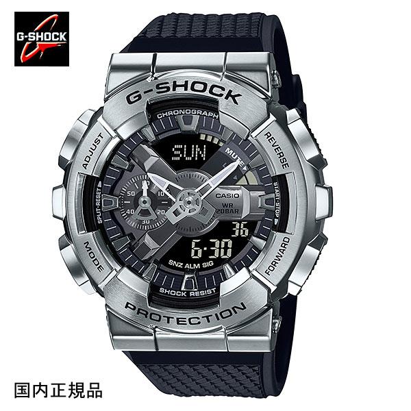 低価格 Gショック ジーショック 腕時計 メタルカバードデジアナ 希少 メンズウォッチ 国内正規品 通信販売 G-SHOCK GM-110-1AJF