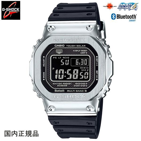 カシオ G-SHOCK ジーショック 腕時計 スマートフォンリンク ソーラー電 波ウォッチ GMW-B5000-1JF メンズ 国内正規品