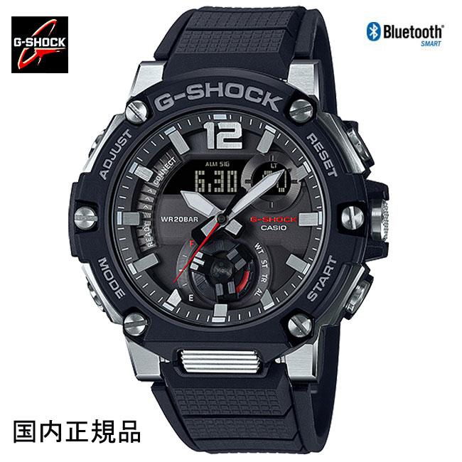 Gショック 開店祝い ジーショック 腕時計 G-STEELソーラーBluetooth カーボンコアガード 希少 GST-B300-1AJF G-SHOCK メンズ カーボンコアガード構造 爆売りセール開催中 国内正規品