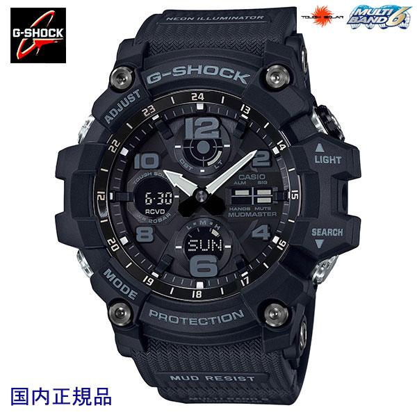 G-SHOCK ジーショック 腕時計 マッドマスター MUDMASTER タフソーラー電波 GWG-100-1AJF 国内正規品