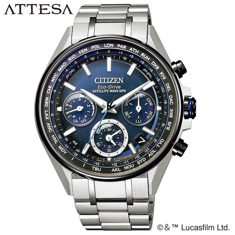 シチズン CITIZEN 腕時計 アテッサ スターウォーズ限定モデル Eco-Drive エコドライブ GPS衛星電波時計 F950 Limited Models 1200本 CC4005-63L