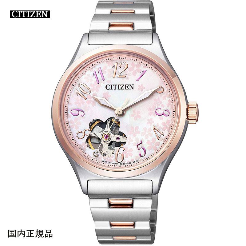 CITIZEN-Collection シチズンコレクション メカニカル 腕時計 自動巻き 日本製 PC1004-80W 桜川限定ウオッチレディース