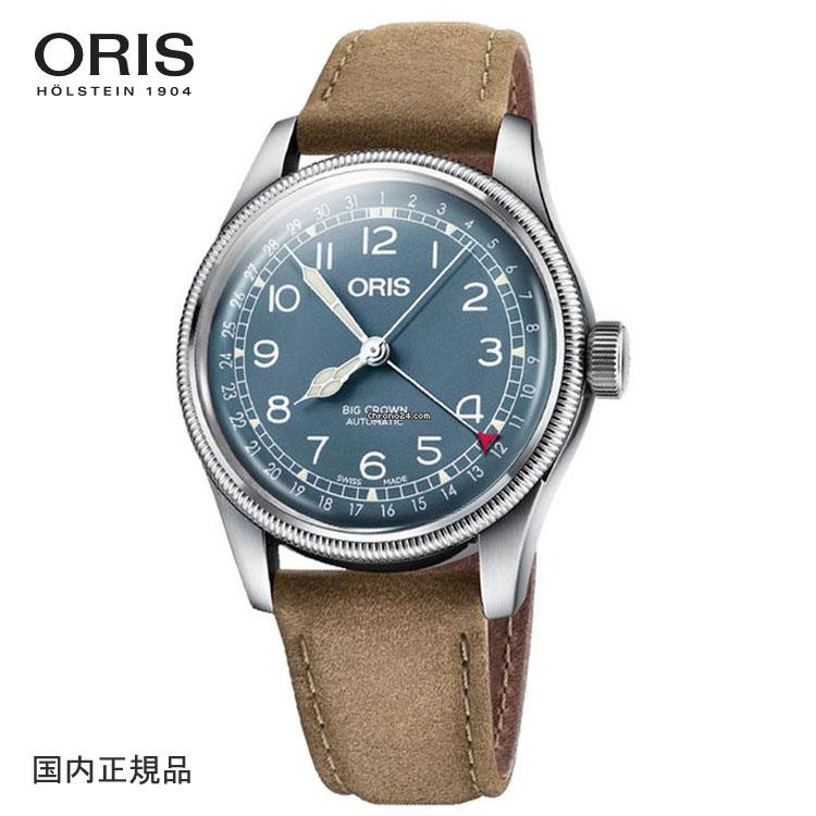 ORIS オリス 腕時計 ダイバーズ65 自動巻き ステンレス 正規品 スイス製 有名な 送料無料 国内正規品 BIG メンズウォッチ ポインターデイト Ref.75477414065-07 驚きの値段で 40MM CROWN ビッグクラウン