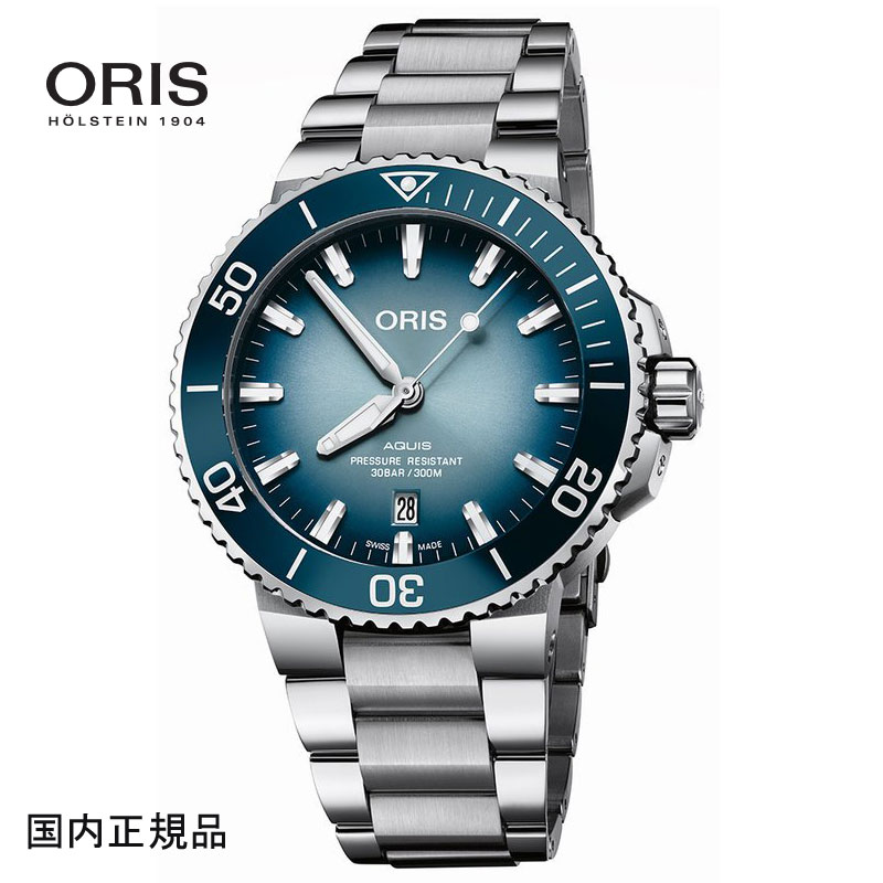 ORIS オリス 腕時計 アクイス 自動巻き レイクバイカル リミテッドエディション Ref: 733 7730 4175 Set 国内正規品