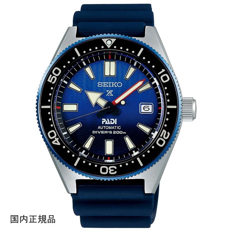 セイコー 腕時計 プロスペックス オートマチックダイバーズ PADI特別モデル メカニカル 濃紺グラデーションカラー文字盤 自動巻 SBDC055 メンズ