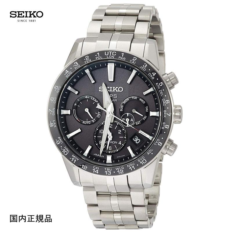 セイコー SEIKO 腕時計 アストロン ソーラーGPS衛星電波修正 SBXC003 5Xシリーズ 国内正規品 メンズ