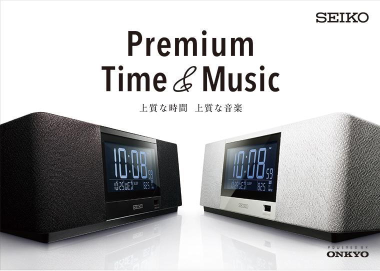 セイコーオンキョー SEIKO alarm clock table clock multi-sound clock SS501K black  Bluetooth speaker digital radio