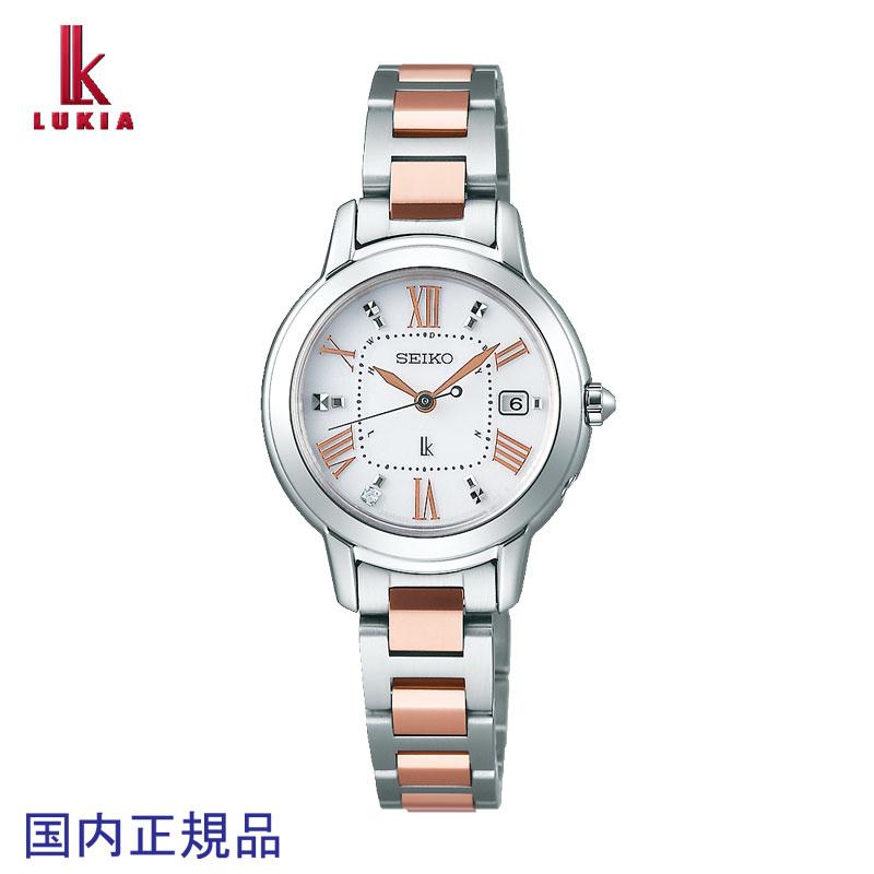 SEIKO セイコー 腕時計 ルキア ソーラー電波 レディーダイヤ SSQW037 女性用ウォッチ国内正規品