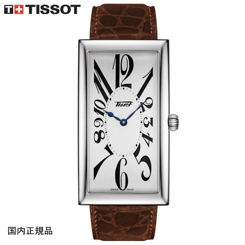 ティソ TISSOT 腕時計 ヘリテージバナナ HERITAGE BANANA T117.509.16.032.00 メンズウォッチ 国内正規品