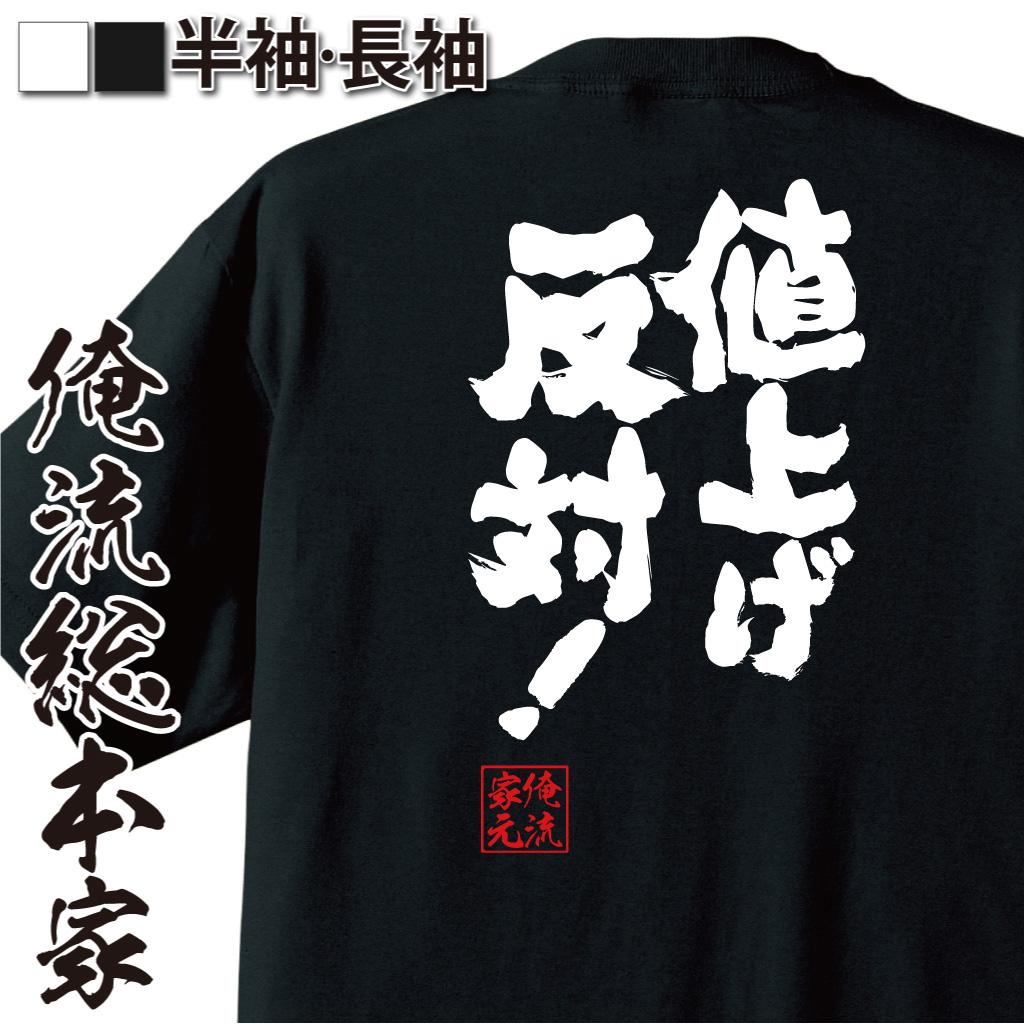 祝う 漢字 日 文字 で 二 誕生