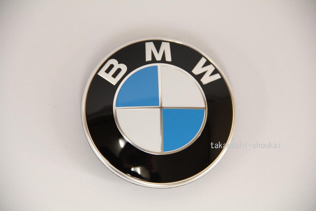 X6 X5 ギフト X3 X1 Z4 Z3 F01 F02 F03 F04 F07 φ82mm51148132375 BMW 純正 新作入荷!! バッチ F10 トランク エンブレム ボンネット など F11