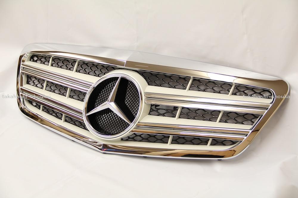 W221後期用 クーペスタイル フロントグリル 白(ホワイト)S350・S400・S550・S550ロング・S600・S63AMG・S65AMG