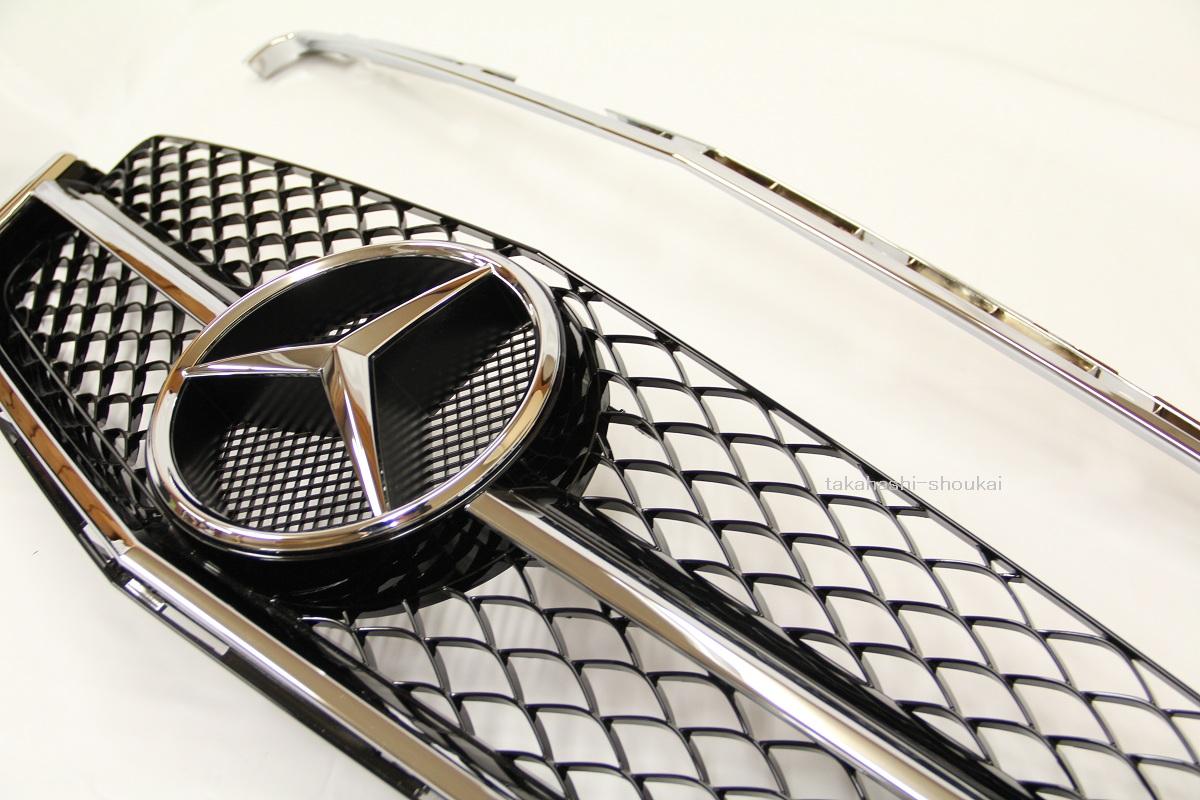 【組立完成品出荷】ベンツ Cクラス W2042ピース C63後期スタイル フロントグリル黒 (ブラック)C180 C200 C230 C250 C300