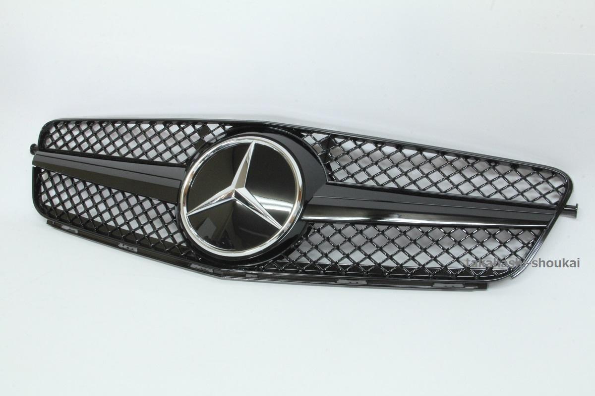 【組立完成品出荷】ベンツ Cクラス W204SLスタイル フロントグリルVerDIS/黒 (オールブラック)C180 C200 C230 C250 C300 C350